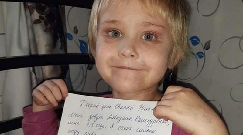 Маленькой жительнице Николаева, перенесшей пересадку костного мозга, нужна помощь Подробнее читайте на Юж-Ньюз: http://xn----ktbex9eie.com.ua/archives/67591