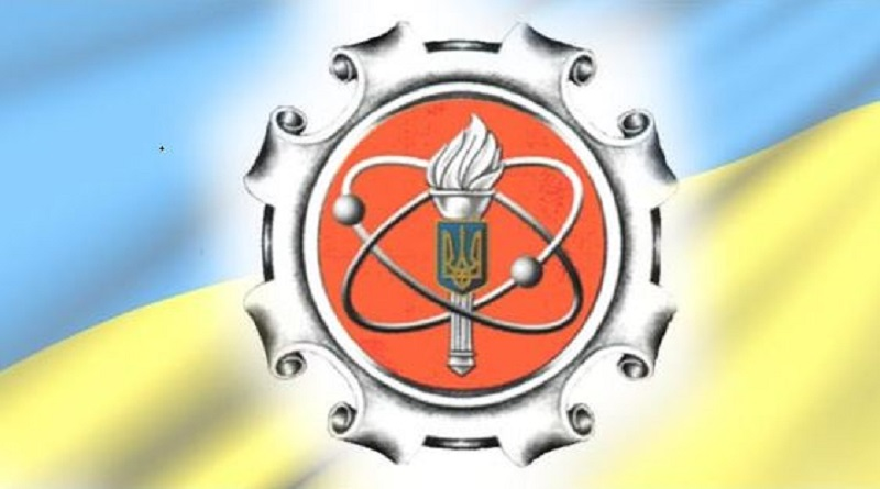 ДІЯРУ розпочало публічне громадське обговорення питання про можливість продовження експлуатації ядерної установки – енергоблоку № 3 Южно-Української АЕС Подробнее читайте на Юж-Ньюз: http://xn----ktbex9eie.com.ua/archives/67757