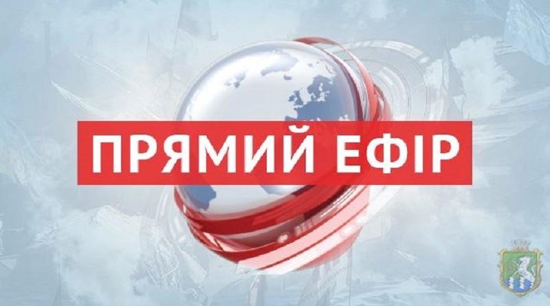 Южноукраїнськ — ДО УВАГИ МЕШКАНЦІВ МІСТА! Подробнее читайте на Юж-Ньюз: http://xn----ktbex9eie.com.ua/archives/66032
