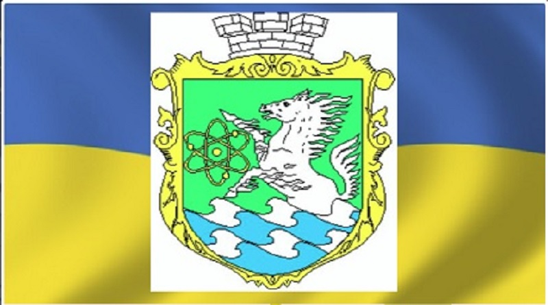 19 грудня скликається позапланова 56-та сесія Южноукраїнської міської ради Подробнее читайте на Юж-Ньюз: http://xn----ktbex9eie.com.ua/archives/68935