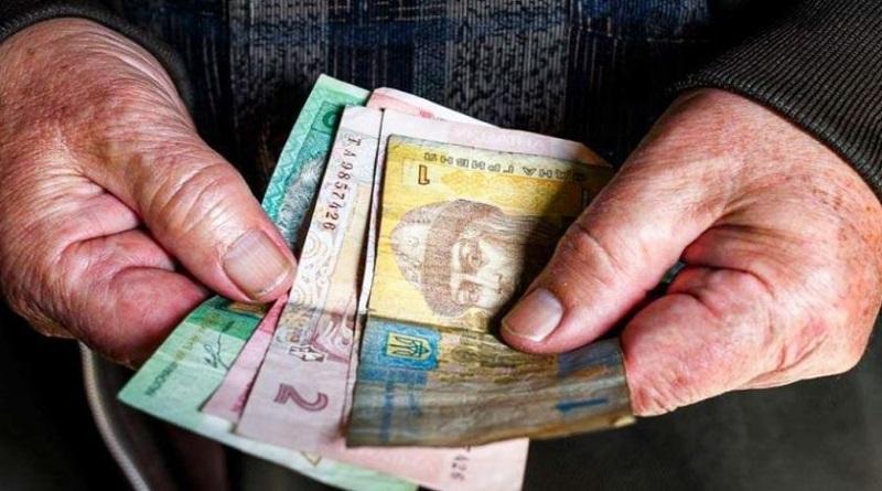 В Украине меняются требования относительно выплат пенсий по возрасту Подробнее читайте на Юж-Ньюз: http://xn----ktbex9eie.com.ua/archives/69847