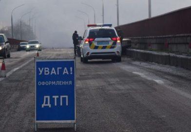 Южноукраинск. ДТП на мосту через Ташлыкское водохранилище. Фото.