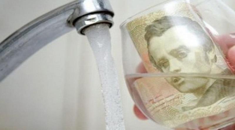 В Вознесенске не будут повышать тариф на воду. Видео Подробнее читайте на Юж-Ньюз: http://xn----ktbex9eie.com.ua/archives/72702