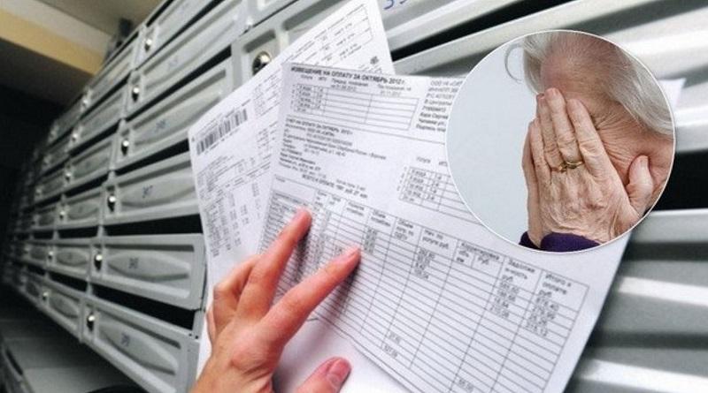 Заплати за соседа: платежки за тепло уже перевалили за 50 тысяч, а власти бездействуют Подробнее читайте на Юж-Ньюз: http://xn----ktbex9eie.com.ua/archives/73625