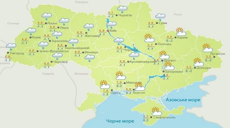 Украину ожидают температурные «качели» — от 10° мороза до 16° тепла Подробнее читайте на Юж-Ньюз: http://xn----ktbex9eie.com.ua/archives/73081