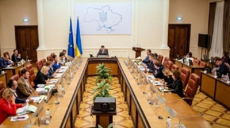 Кабмин перекроит карту Украины: городов станет меньше Подробнее читайте на Юж-Ньюз: http://xn----ktbex9eie.com.ua/archives/72474