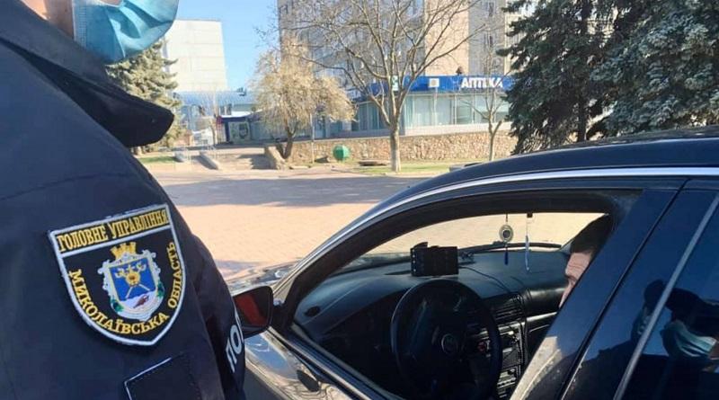 Южноукраїнське відділення поліції інформує Подробнее читайте на Юж-Ньюз: http://xn----ktbex9eie.com.ua/archives/75195