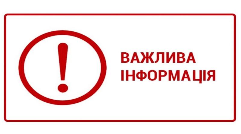 Южноукраїнців, які нещодавно повернулися з-за кордону, просять зв'язатися з сімейними лікарями та самоізолюватися Подробнее читайте на Юж-Ньюз: http://xn----ktbex9eie.com.ua/archives/75398