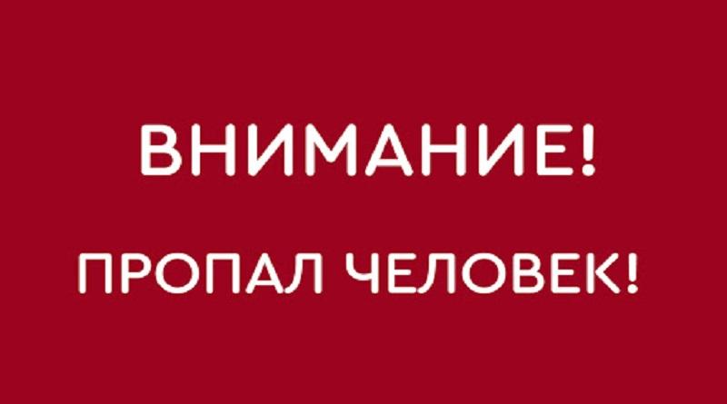 В Николаеве разыскивают пропавшую две недели назад женщину Подробнее читайте на Юж-Ньюз: http://xn----ktbex9eie.com.ua/archives/75719