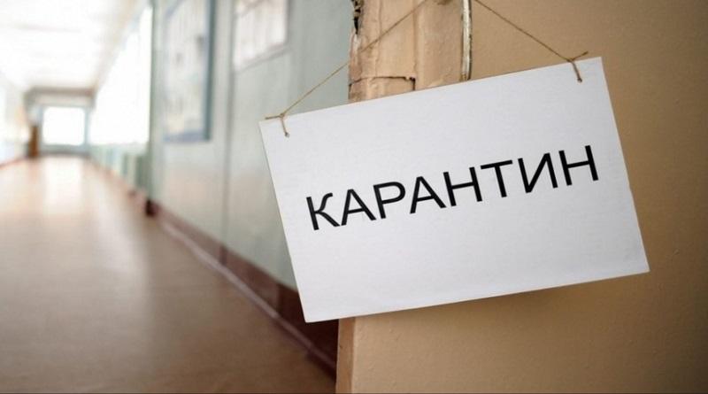 У школах Южноукраїнська оголошено карантин Подробнее читайте на Юж-Ньюз: http://xn----ktbex9eie.com.ua/archives/73943