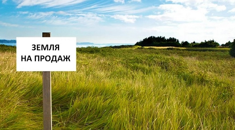 Рада проголосовала за продажу украинской земли Подробнее читайте на Юж-Ньюз: http://xn----ktbex9eie.com.ua/archives/75870