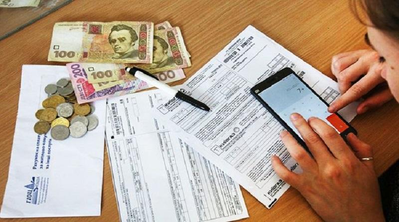 Украинцам готовят неприятный сюрприз с коммуналкой: платежек станет больше Подробнее читайте на Юж-Ньюз: http://xn----ktbex9eie.com.ua/archives/74386