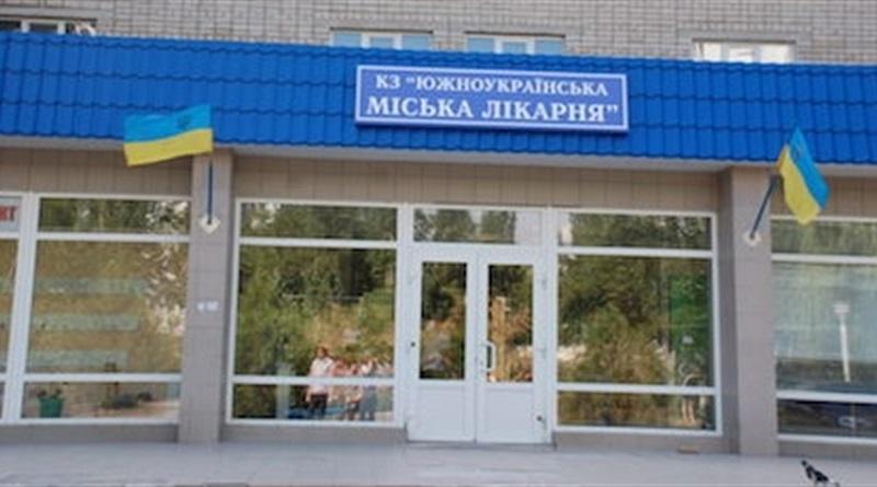 Двое из четырех кандидатов допущены к конкурсу на руководителя южноукраинской больницы Подробнее читайте на Юж-Ньюз: http://xn----ktbex9eie.com.ua/archives/74087