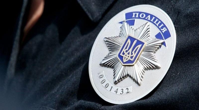 МВС України, інформує Подробнее читайте на Юж-Ньюз: http://xn----ktbex9eie.com.ua/archives/75120