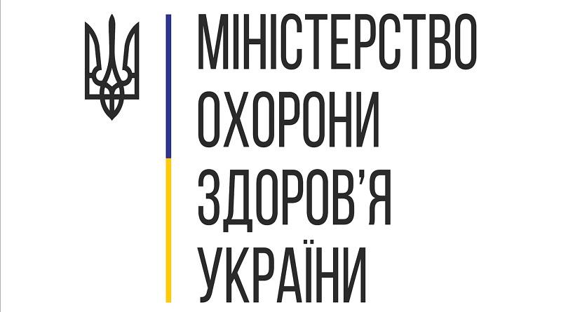 Наказ МОЗ України від 2.04.2020 № 762 «Про затвердження протоколу «Надання медичної допомоги для лікування коронавірусної хвороби (COVID-19)»» Подробнее читайте на Юж-Ньюз: http://xn----ktbex9eie.com.ua/archives/76056