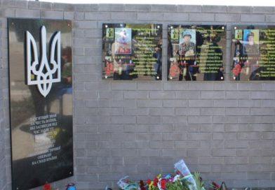 Відбулось відкриття меморіальних дошок героям-землякам, які загинули під час антитерористичної операції на сході України