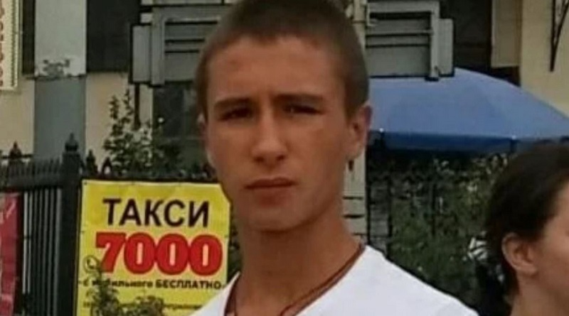 Разыскивается подросток, который уехал в Коблево и пропал