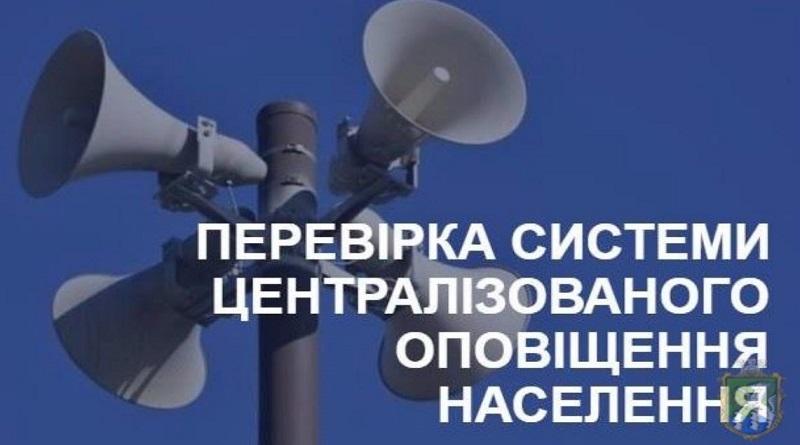 Южноукраїнськ - ДО УВАГИ МЕШКАНЦІВ МІСТА!