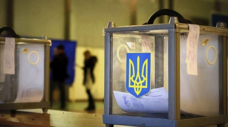 В Украине стартовала кампания по местным выборам