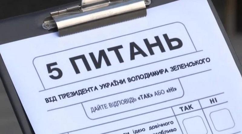 В МВД попросили украинцев не бить волонтеров, которые будут проводить опрос Зеленского