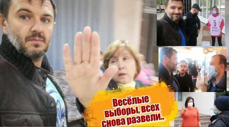 Фальшивые выборы в прикольном соусе. - Олександр Надьожа