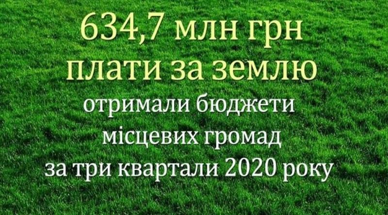 В Николаевской области местные общины получили 634,7 миллионов гривен бюджетных средств