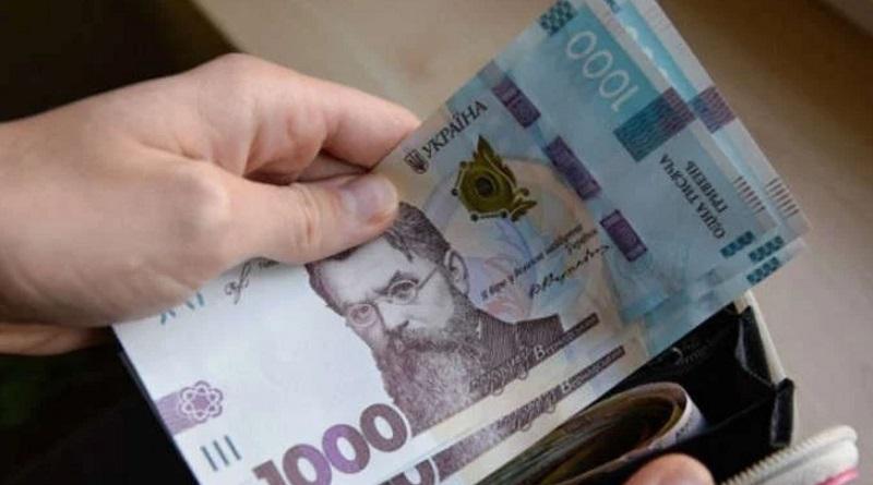 В Николаевской области средняя зарплата увеличилась до 11635 грн - статистика