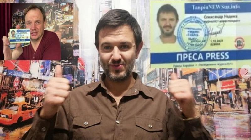Переходим на новый уровень - Олександр Надьожа