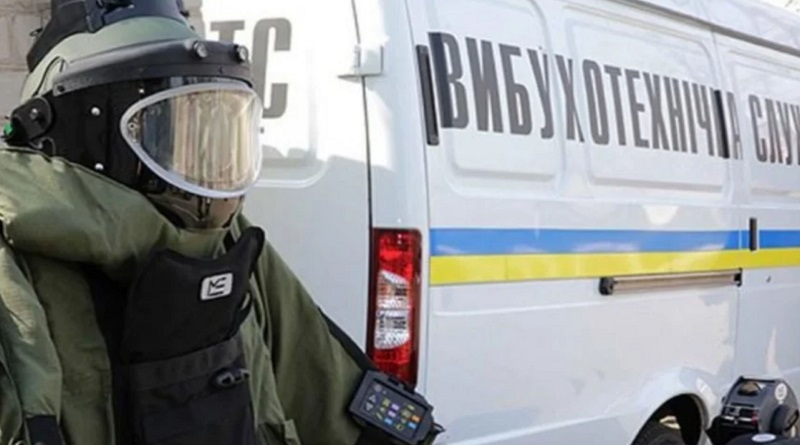 В Украине за ложное минирование будут конфисковывать имущество