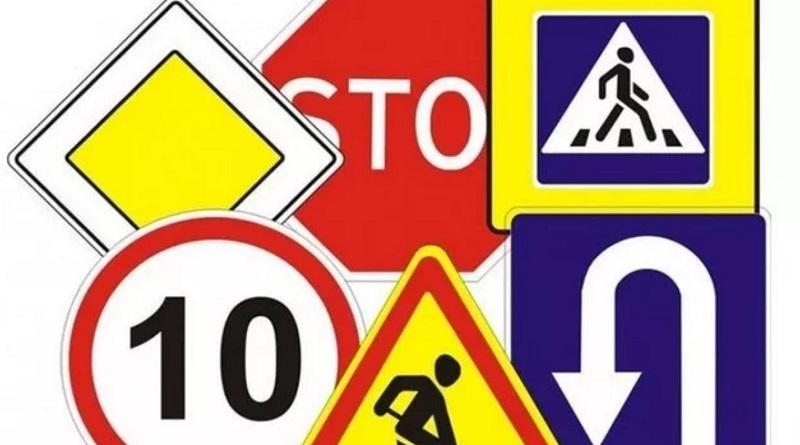 В Украине вступили в силу новые правила дорожного движения: что изменилось