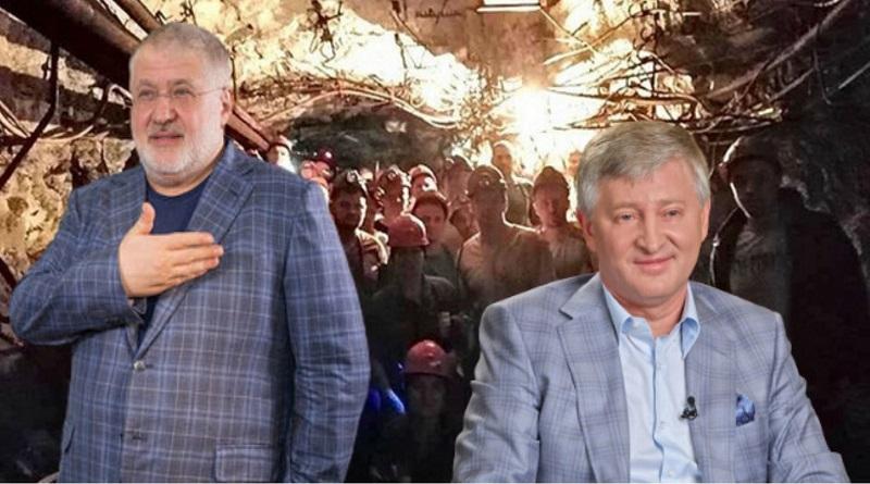 """""""Энергоатом"""" снова продал электроэнергию трейдерам Ахметова и Коломойского по низким ценам"""