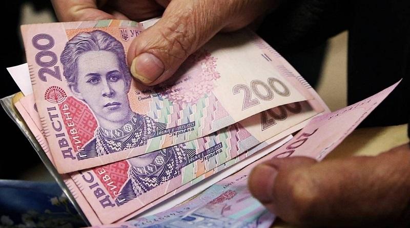 Пенсия в 2021-м году: у кого в Украине отберут последнее