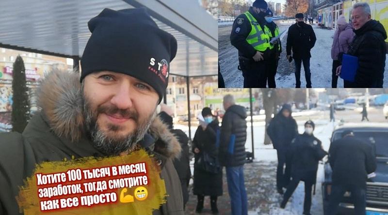 Южноукраинск - Как заработать 100 тысяч в месяц, да просто. Александр Надёжа