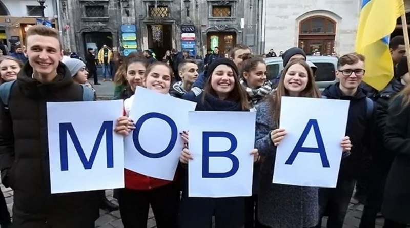 Языковой закон в Украине: за неделю поступило почти 200 жалоб