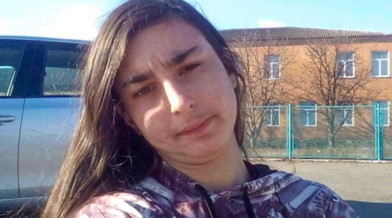 В Николаевской области ищут без вести пропавшую 16-летнюю девушку