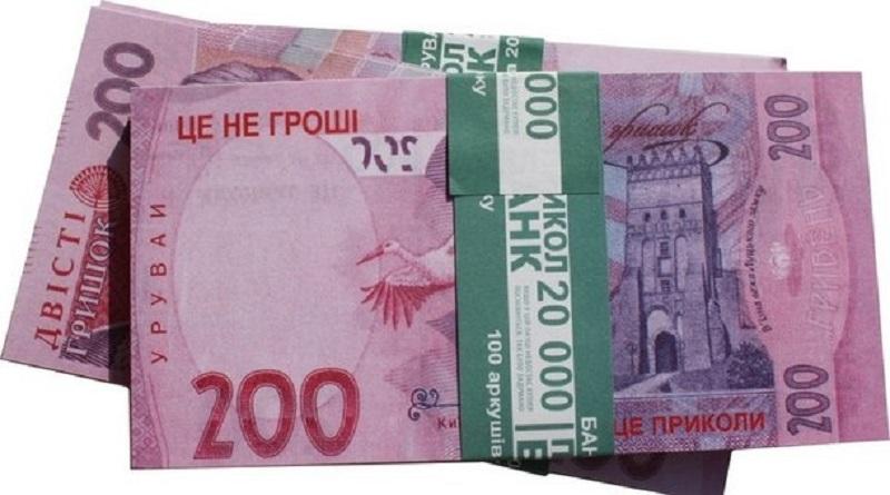 Николаевец «продал» айфон мошеннику за сувенирные деньги