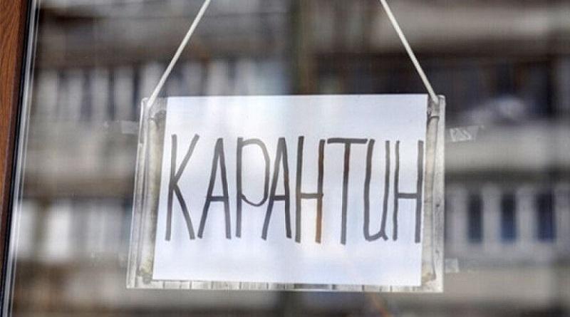 Сегодня в Украине начинается локдаун: еще раз, что запрещено