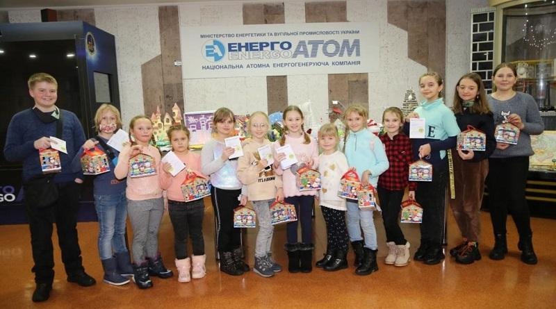 ФОТОФАКТ Южно-Украинская АЭС отметила победителей конкурса детского творчества «АТОМ kids»