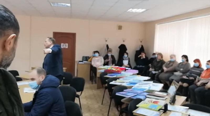 Я Сорвался на Начальнике Управления Образованием. - Александр Надёжа