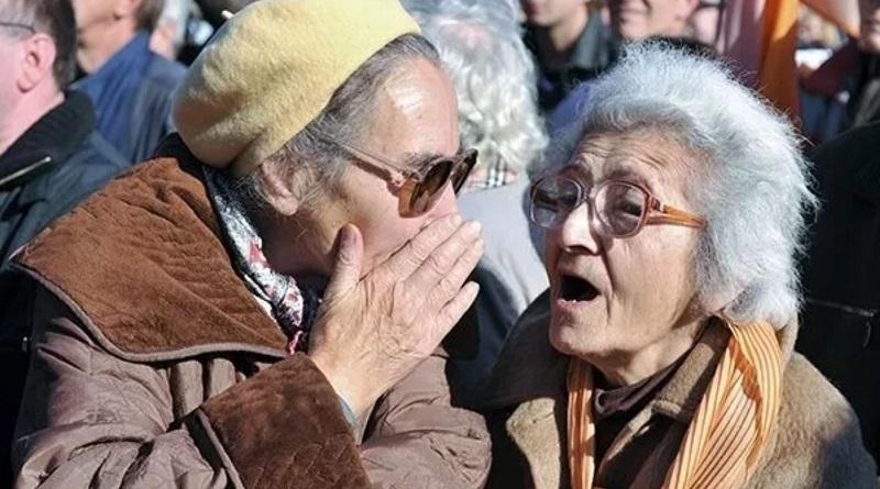 Пенсии могут отобрать: грядет тщательная проверка пенсионеров