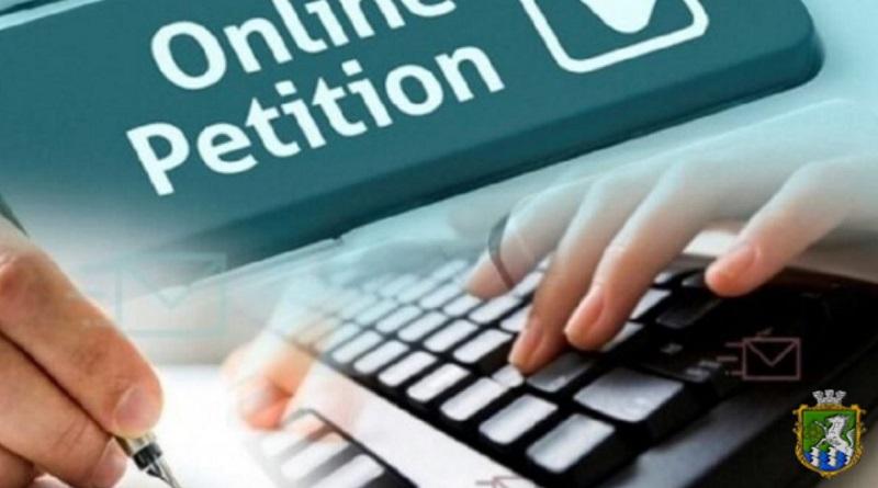 На офіційний сайт міста Южноукраїнська надійшла електронна петиція