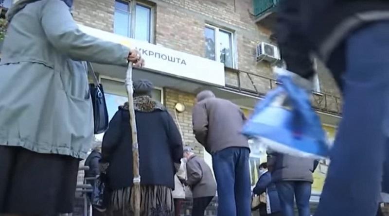 В Украине хотят ужесточить требования к стажу