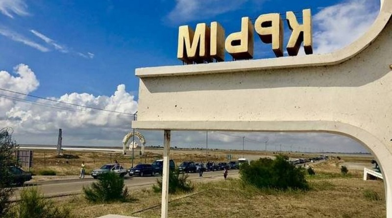 Россия ввела для украинцев новые правила въезда в Крым