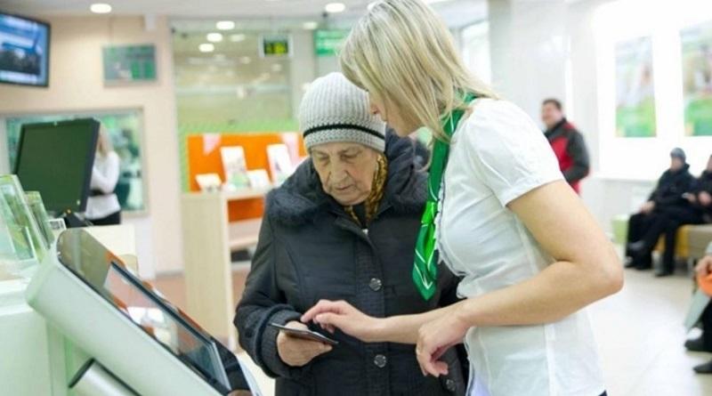 «Укрпочта» прекратит доставку пенсий и соцвыплат: пенсионерам нужно открыть счет в банке