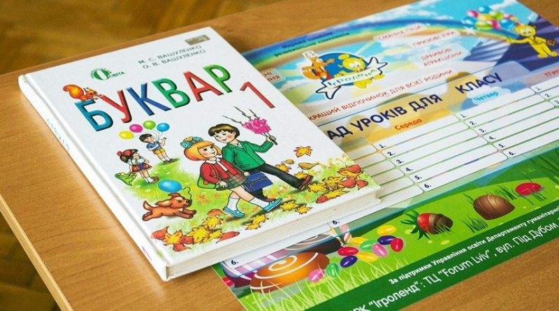 В Украине из-за пандемии изменили правила зачисления детей в первые классы