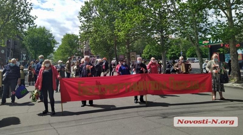 В Николаеве 9 мая пройдет акция «Бессмертный полк»