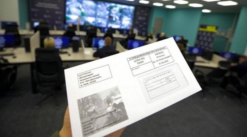 В Украине изменили процедуру оповещения водителей о штрафах