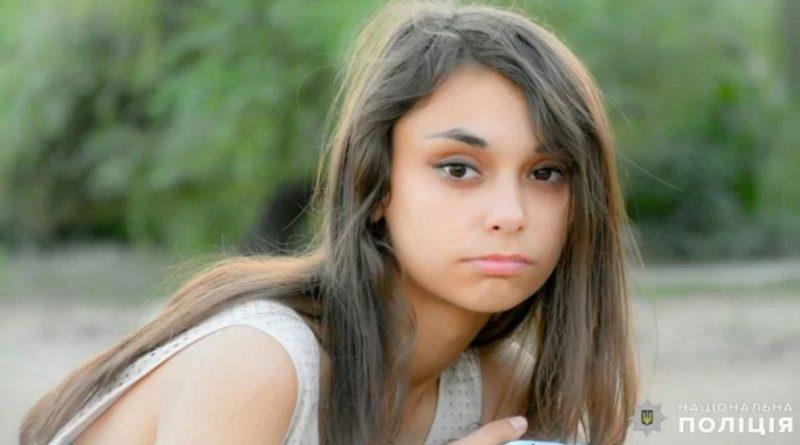 В Николаеве нашли тело 20-летней девушки, которая пропала без вести 3 мая. Видео.