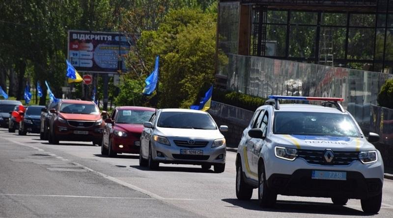 В Николаеве состоялся автопробег ко Дню Победы. ВИДЕО