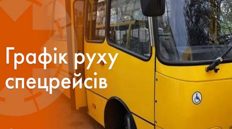 Розклад руху автобусів до міського кладовища 9 травня у поминальний день